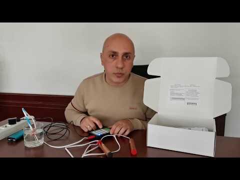 Представяне на СКАЙ Запер