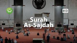Скачать Surah As Sajdah Bacaan Quran Merdu Anas Al Emadi ᴴᴰ