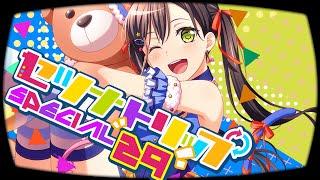 Download lagu [バンドリ!][Special] BanG Dream! #574 セツナトリップ (歌詞付き)