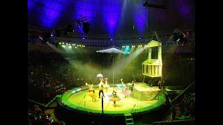 Киев,Цирк,