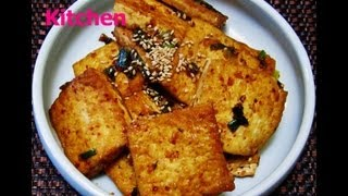 Korean Stir Fry Tofu Simmered In Soysauce (두부조림) By Omma's Kitchen