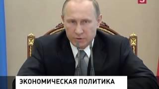 Путин прокомментировал решение Киева ввести мораторий на выплату долга(, 2015-05-20T16:34:16.000Z)
