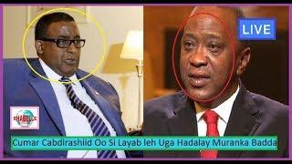 WAR LAMA FILAAN AH; Cumar Cabdirashiid Oo Si Layaab leh Uga Hadalay Muranka Badda Somalia Iyo Kenya