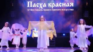 Пасха 2014 танец