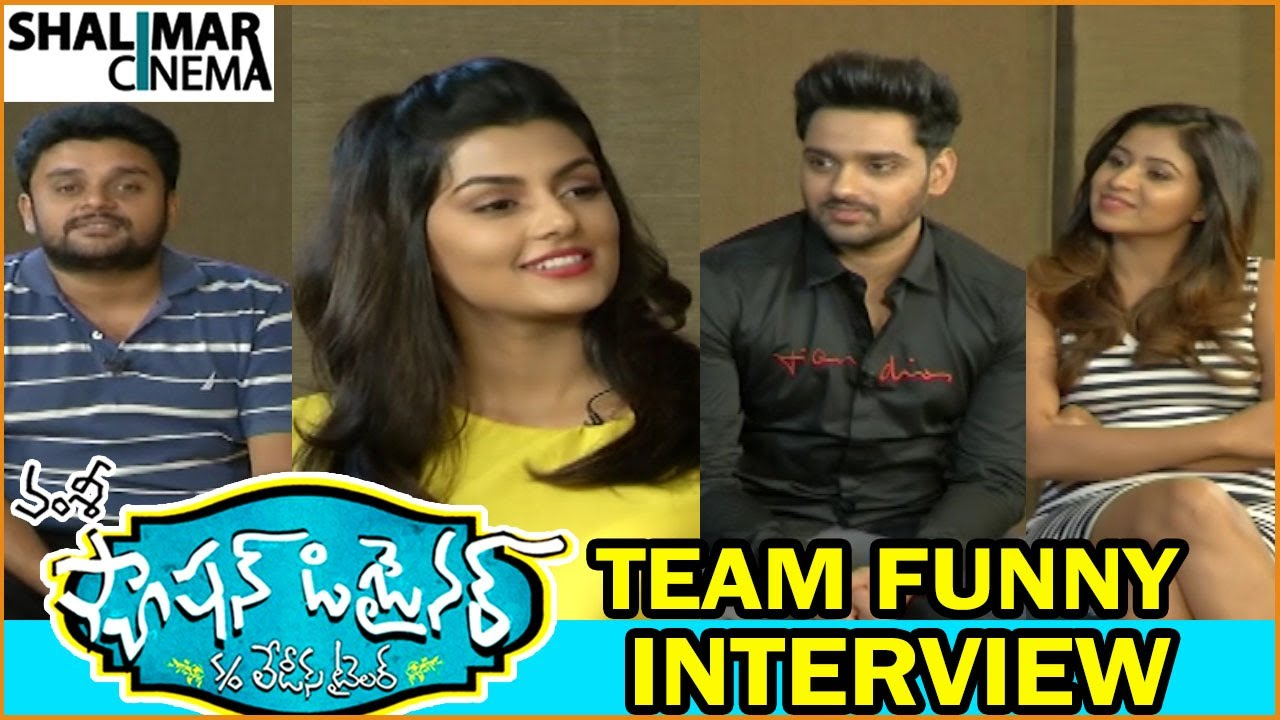 Fashion Designer S O Ladies Tailor Movie Team Funny Interview Video Shalimarcinema Youtube