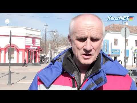 kerchnettv: В Керчи орудуют псевдоэнергетики