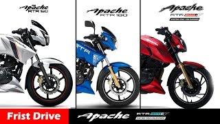 Tvs Apache RTR 160 vs RTR180 vs RTR 200 4v,india compare |First Drive|