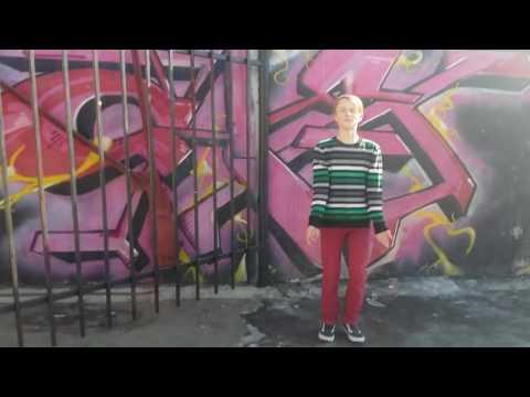 Клип Lizer - PLACE
