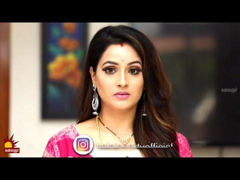 பூவேசெம்பூவே | Poove Sempoove | 18th to 20th September 2019 | Promo | Mounika Devi | Shamitha