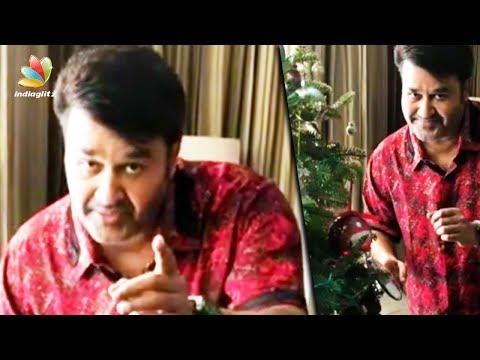 പുത്തൻ ലുക്കിൽ ക്രിസ്തുമസ് ആശംസകളുമായി മോഹൻലാൽ | Mohanlal''s Christmas Wish | Latest News