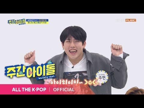 [Weekly Idol EP.395] JOOHONEY will no longer act cute?!