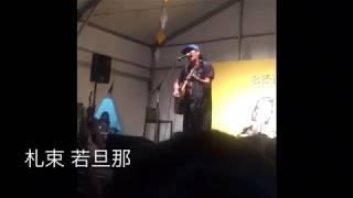 2017/5/21 日比谷公園 ヒビヤガーデンにて②.