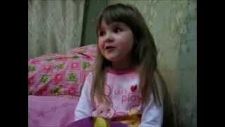О любви рассуждает смешная девочка Ульяна