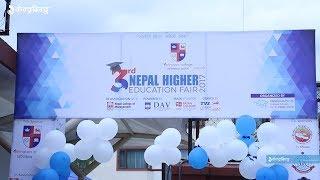 Third Nepal Higher Education Fair | Day 1