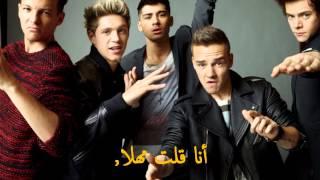 One Direction - Alive مترجمه