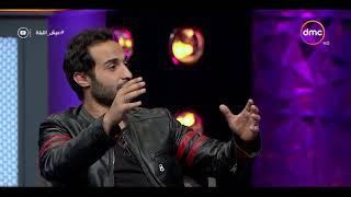 أحمد فهمي يروي كيف فقد أسنانة بسبب