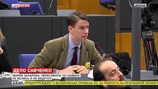 Мария Захарова: Переговоры по обмену Савченко не велись и не ведутся