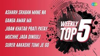 Weekly Top 5 | Asharh Sraban Mane Na | Ganga Amar Ma | Jiban Khatar Prati | Muchhe Jaoa Dinguli