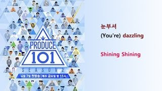 Produce 101 Season 2  - Pick Me Lyrics Video for Korean Learners Mp3
