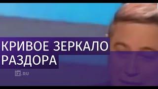 Смотреть Не до смеха: юмористы Петросян и Степаненко разводятся онлайн