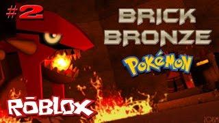 ROBLOX Malaysia Pokémon Brick Bronze || Kuaanngg AJOOOO~!! Diaa ambikk RANTAI aku!! #2