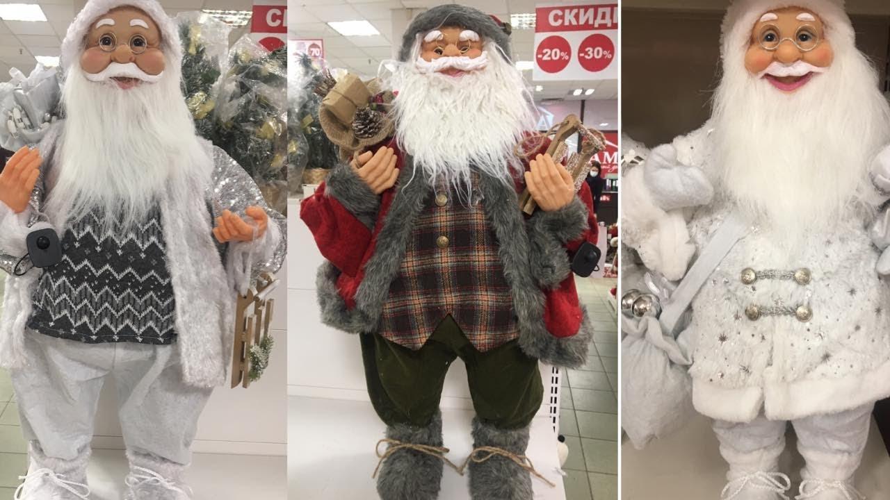 ვყიდულობ სანტა-კლაუსს || VLOG