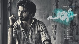 pakshe-new-malayalam-short-film-hd