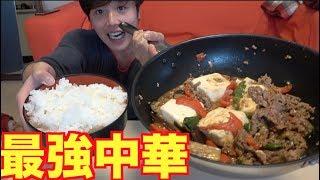 デカ盛りのマー坊豆腐を作って大盛りご飯で大食いする!!