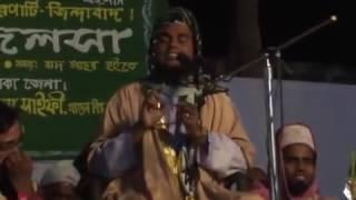 Mawlana Sariful Islam Saifi BZM