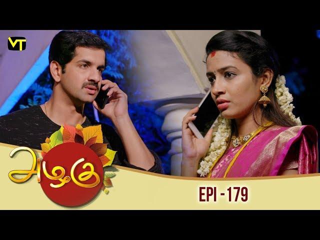 Azhagu - Tamil Serial | அழகு | Episode 179 | Sun TV Serials |  21 June 2018 | Revathy | Vision Time