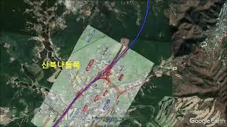수도권 제2외곽순환선 양평~이천 고속도로 미리보기 동영…