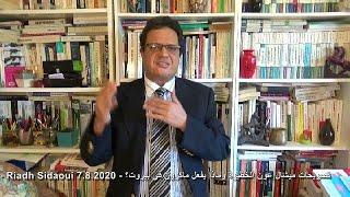 210# ماذا تخفي تصريحات الرئيس ميشال عون الخطيرة وماذا يفعل ماكرون في بيروت؟
