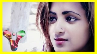 New Eritrean Music 2015 - ምኽኣል ስኢነዮ | Mekeal Seineyo - Sabur Abdu