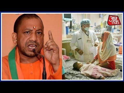 Gorakhpur Deaths: Adityanth Govt Orders FIR Against BRD Hospital Employees