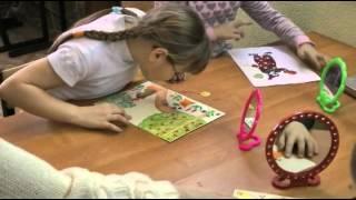 Специальная школа №39 для слепых и слабовидящих