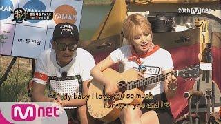 "Fantastic collaboration between ChoA and MiNo! ""Y""(초아와 미노의 환상 콜라보! ""Y"")ㅣYamanTV Ep.21"