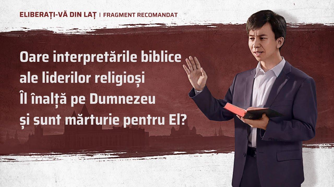 """Film creștin """"Eliberați-vă din laț"""" Fragment 2 - Oare interpretările biblice ale liderilor religioși Îl înalță pe Dumnezeu și sunt mărturie pentru El?"""
