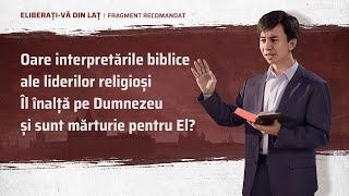 """""""Eliberați-vă din laț"""" Fragment 2 - Dezvăluirea adevărului din spatele explicațiilor liderilor religioșiprivind Biblia"""