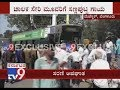 Multiple Collision of BMTC Buses Have Taken Place in Kempegowda Bus Station