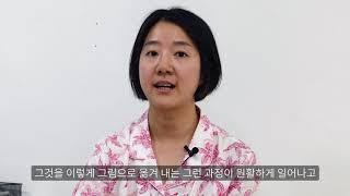 또따또가 온라인투어 《예술가의 스튜디오》 미술작가 김보…