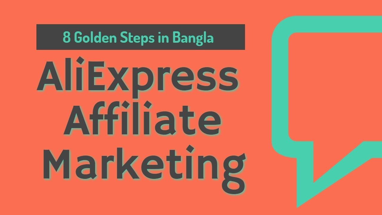 AliExpress Affiliate Marketing Bangla Tutorial - 8 Golden Steps