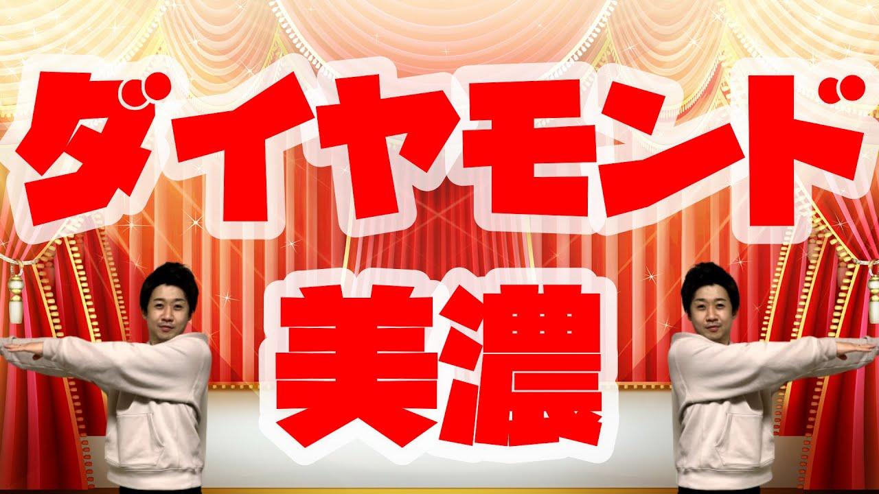 【金賞獲得】光り輝くダイヤモンド美濃で勝率アップ!将棋ウォーズ実況!