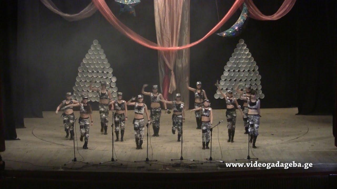 Georgian dance ცეკვავენ გოგონები არმიული Full HD videos