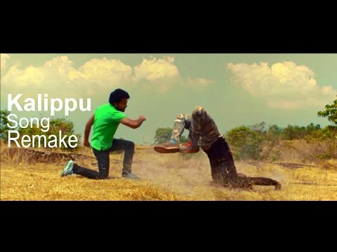 Nivin Pauly Premam Kalippu Song Remake From Ithihasa..