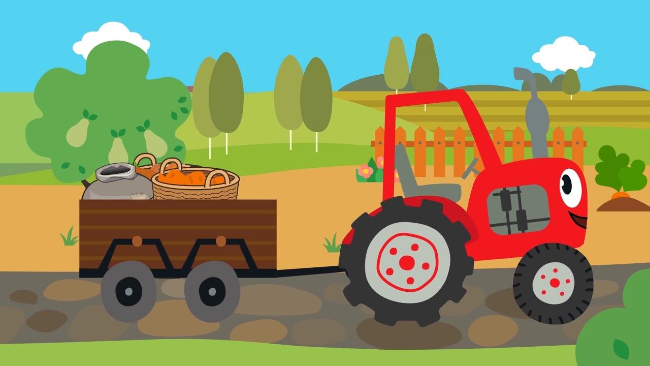 Новые песенки для детей - Трактор Гоша - Овощи