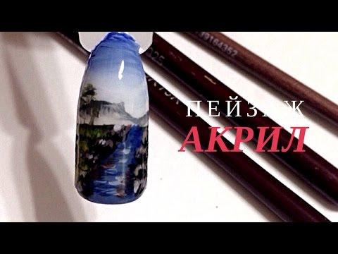Художественная роспись акриловыми красками ногтей