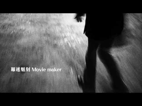 配樂素材: The Talk 微電影學生製作商業製作 - YouTube