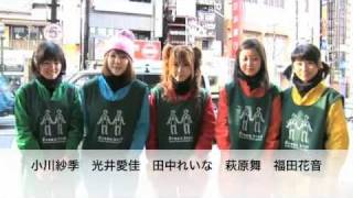 Hello! Projectのメンバー全員参加による公式ムック「ハロー!チャンネル」第3弾が12月27日(月)に発売! モーニング娘。の田中れいなと光井愛佳、℃-uteの萩原舞、ス ...