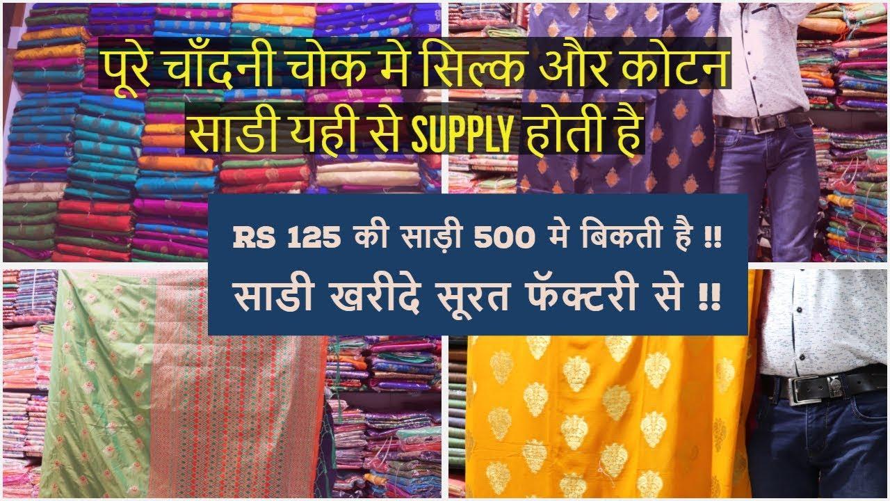 Pure Silk Saree Collections From Surat Surat Cotton Banarsi Silk Saree Factory Manufacturer