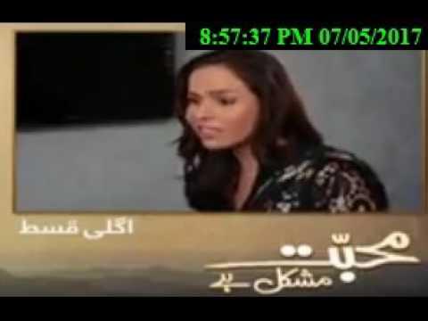 Download Mohabbat Mushkil Hai Episode 4 Promo HUM TV Drama